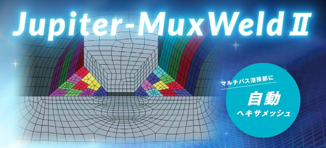Jupiter-MuxWeldⅡ